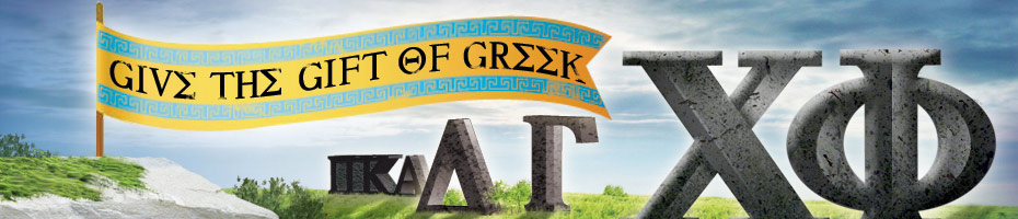 Create a custom Greek Gift!